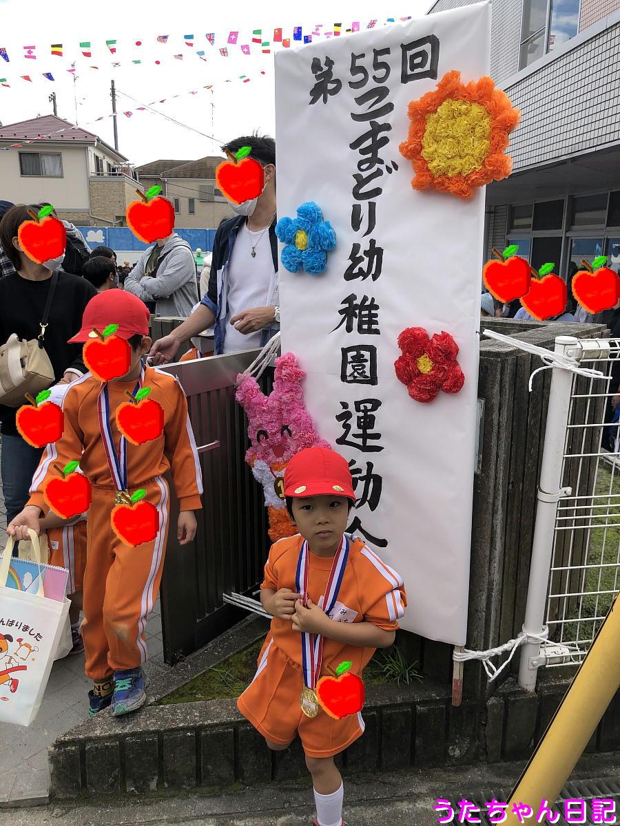 f:id:utachan0831:20201021232811j:plain