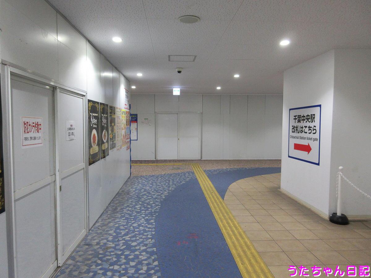 f:id:utachan0831:20201024115642j:plain