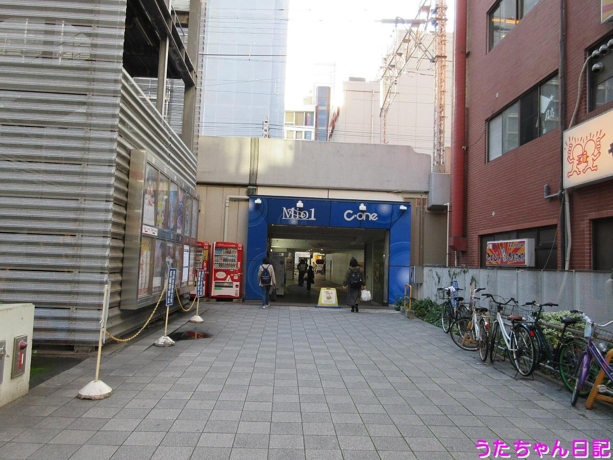 f:id:utachan0831:20201026085736j:plain