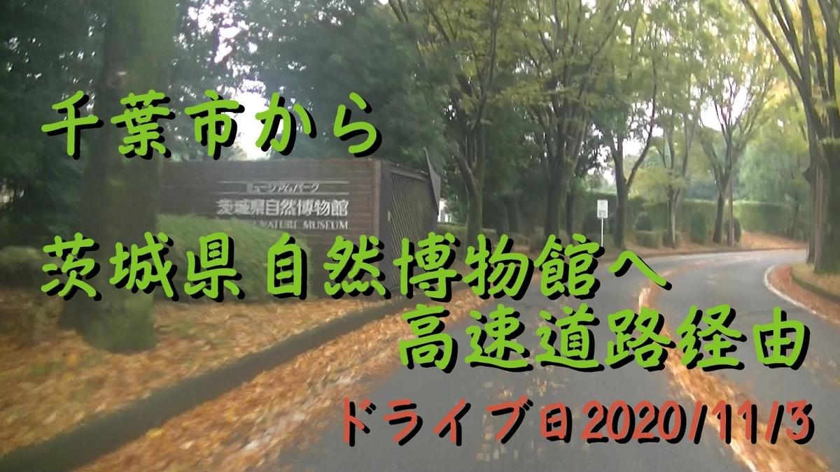 f:id:utachan0831:20201111093027j:plain