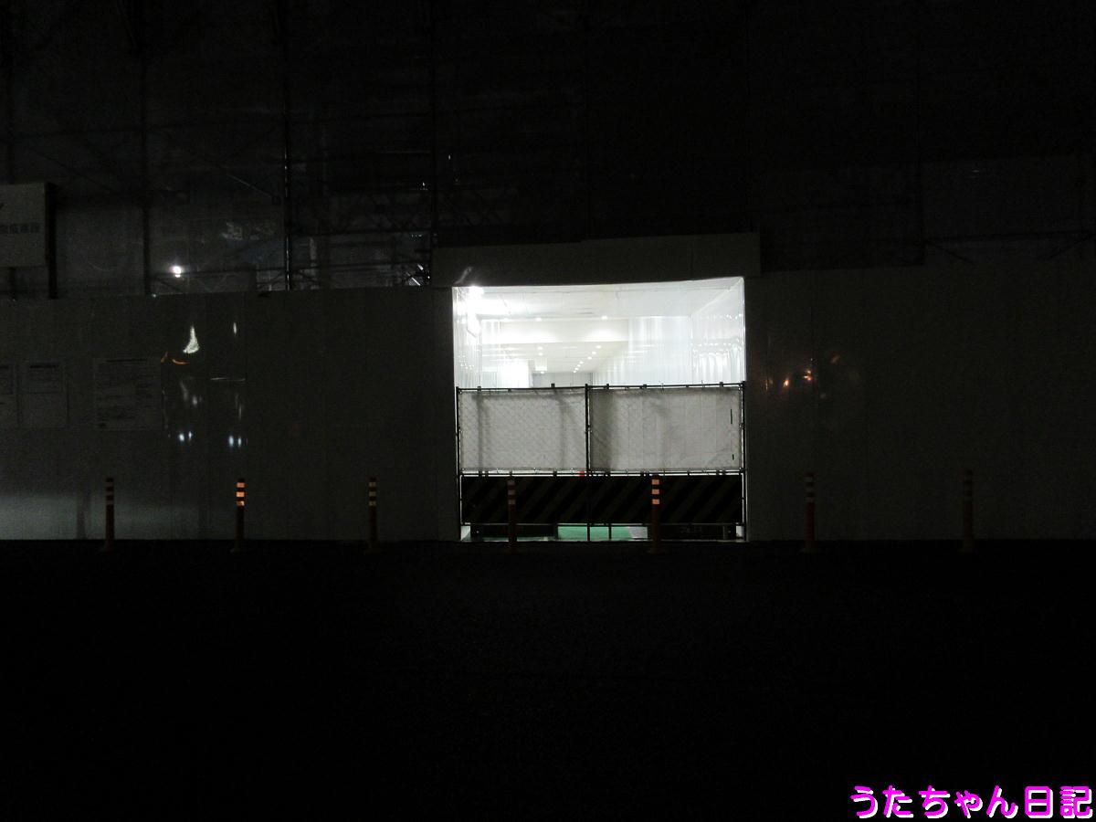 f:id:utachan0831:20201124010920j:plain
