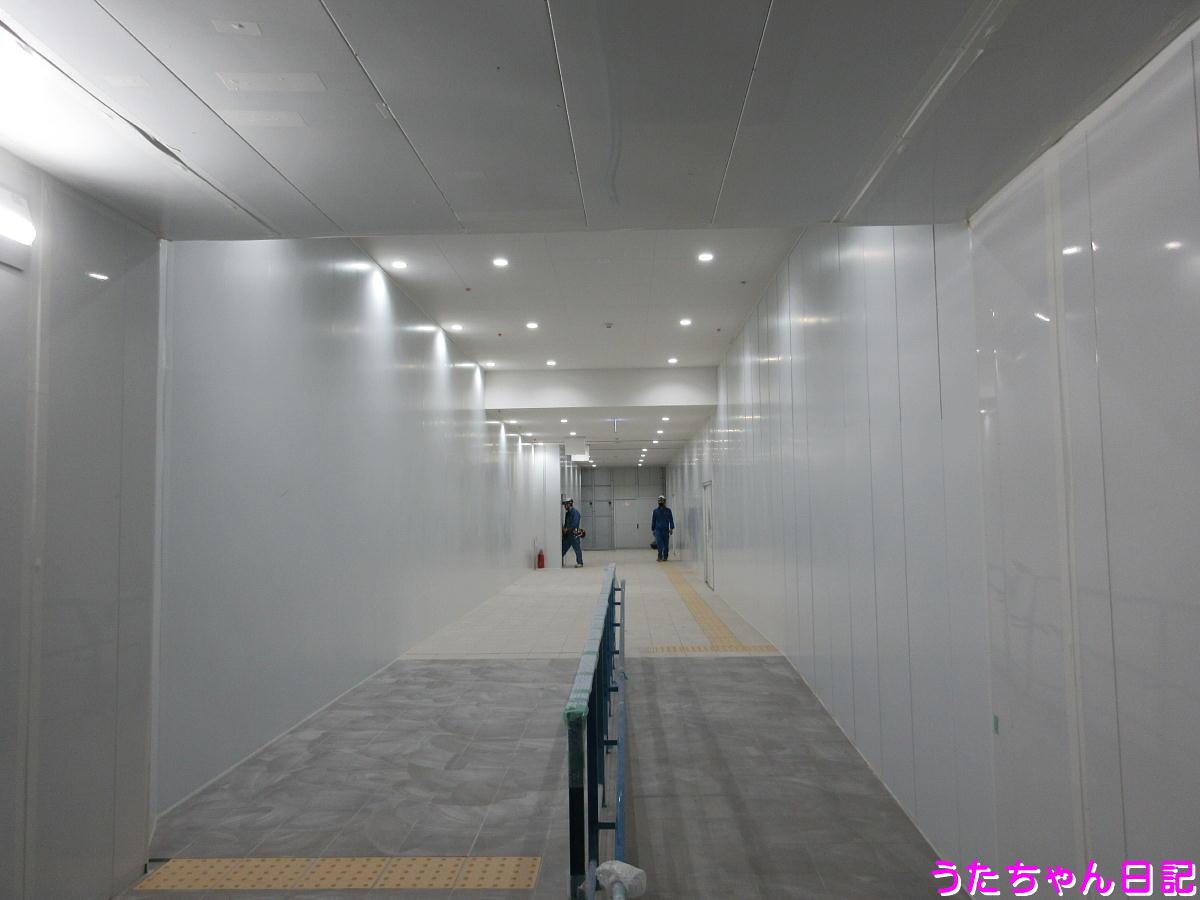 f:id:utachan0831:20201124010930j:plain