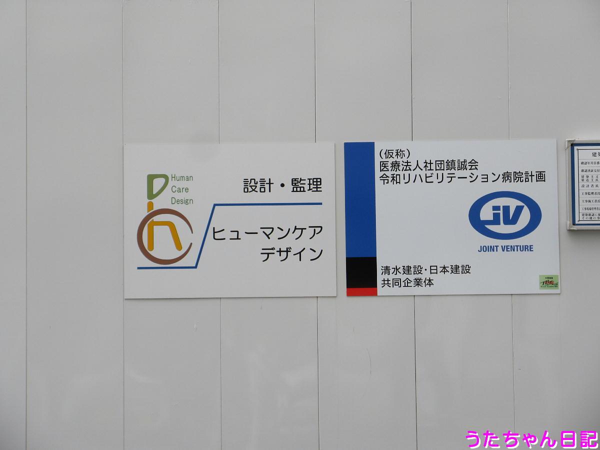 f:id:utachan0831:20201130142000j:plain