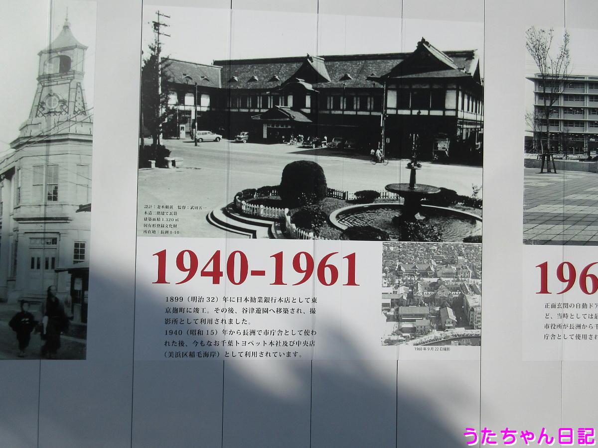 f:id:utachan0831:20201201012442j:plain