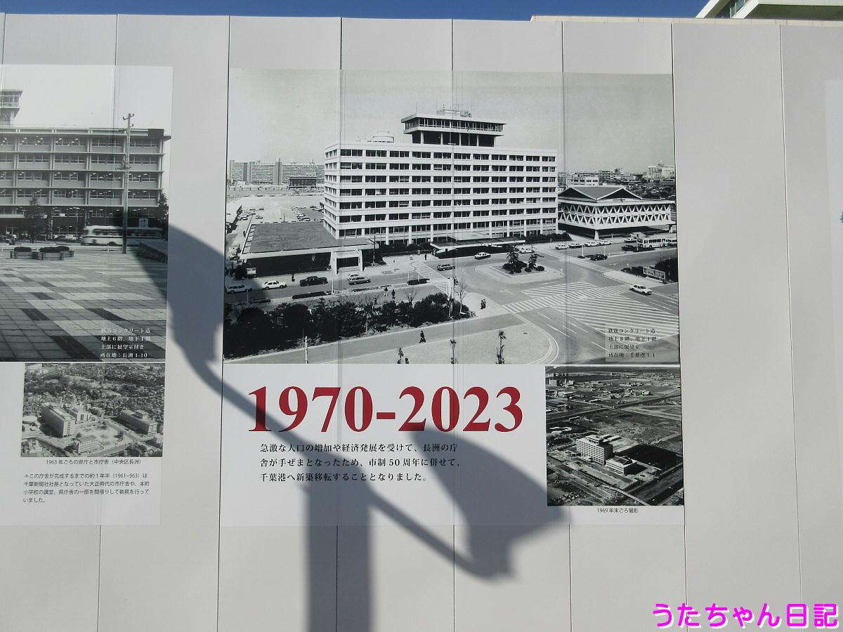 f:id:utachan0831:20201201012518j:plain