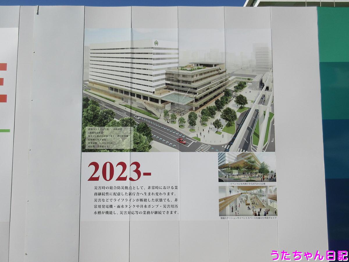 f:id:utachan0831:20201201012536j:plain