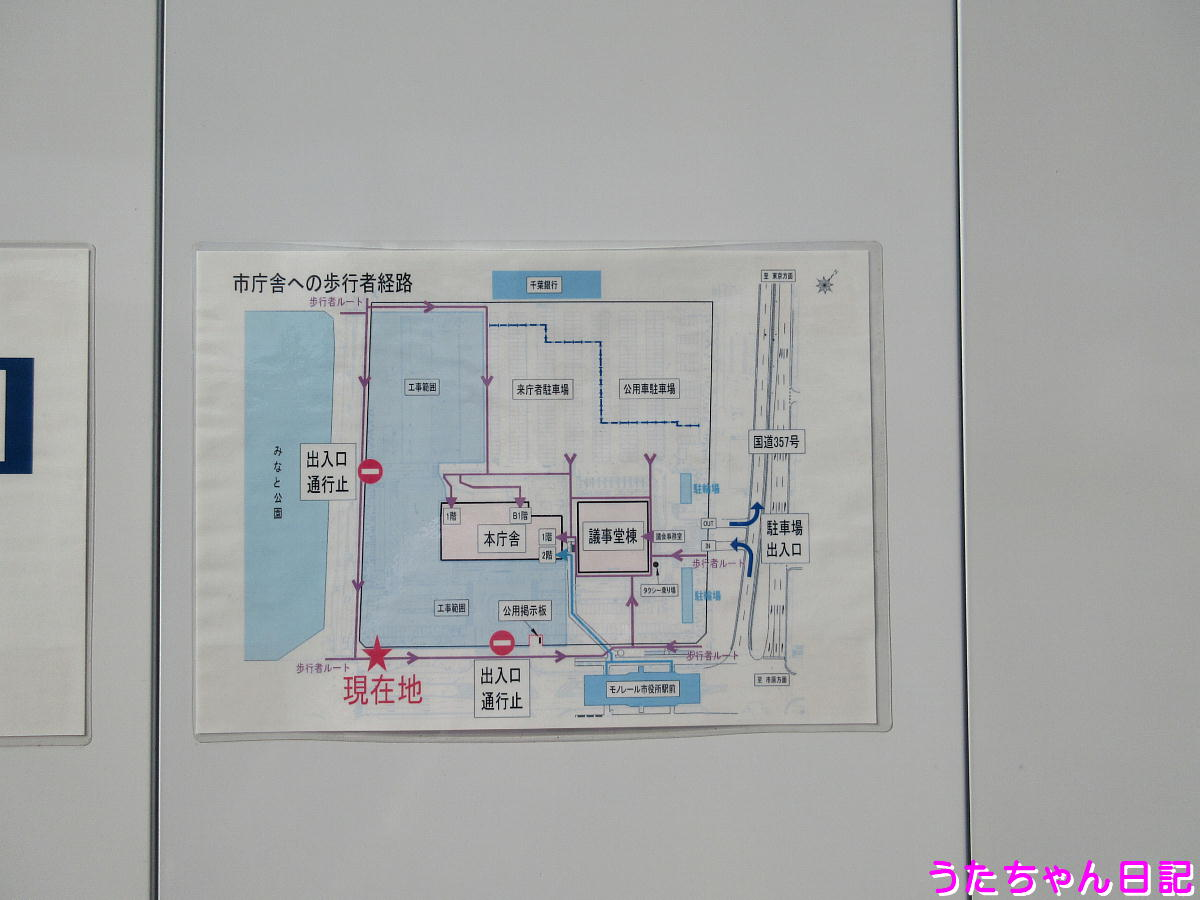 f:id:utachan0831:20201201012634j:plain