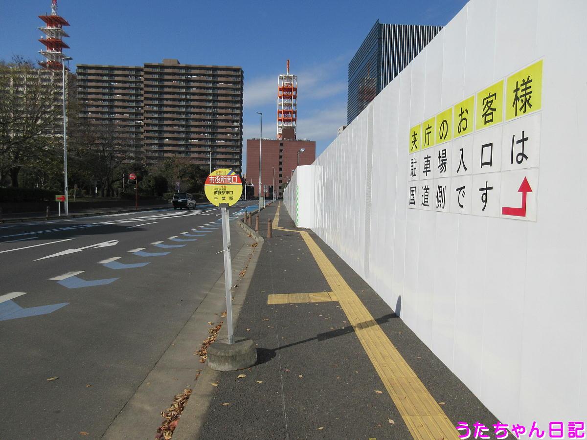 f:id:utachan0831:20201201022621j:plain