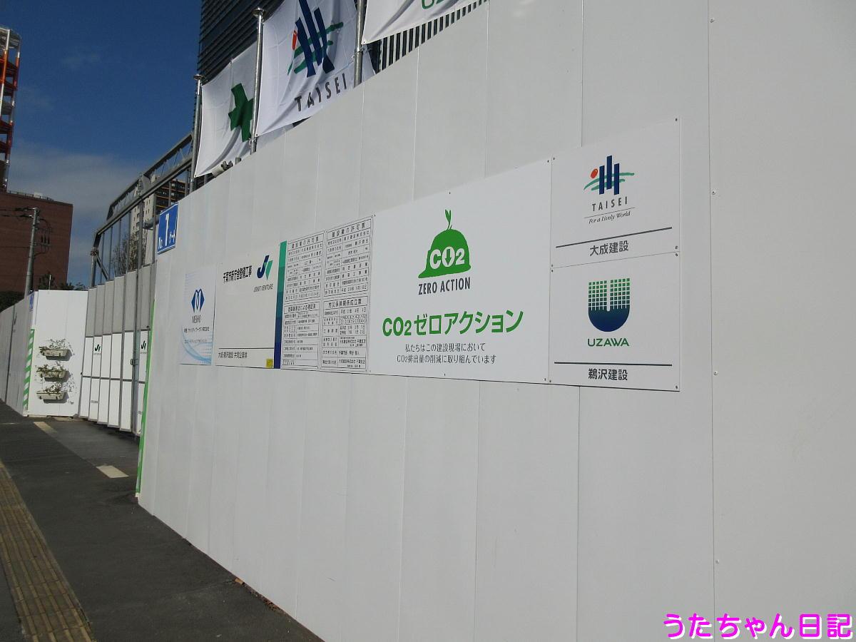 f:id:utachan0831:20201201022710j:plain