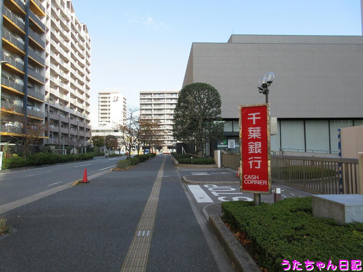 f:id:utachan0831:20201201025058j:plain