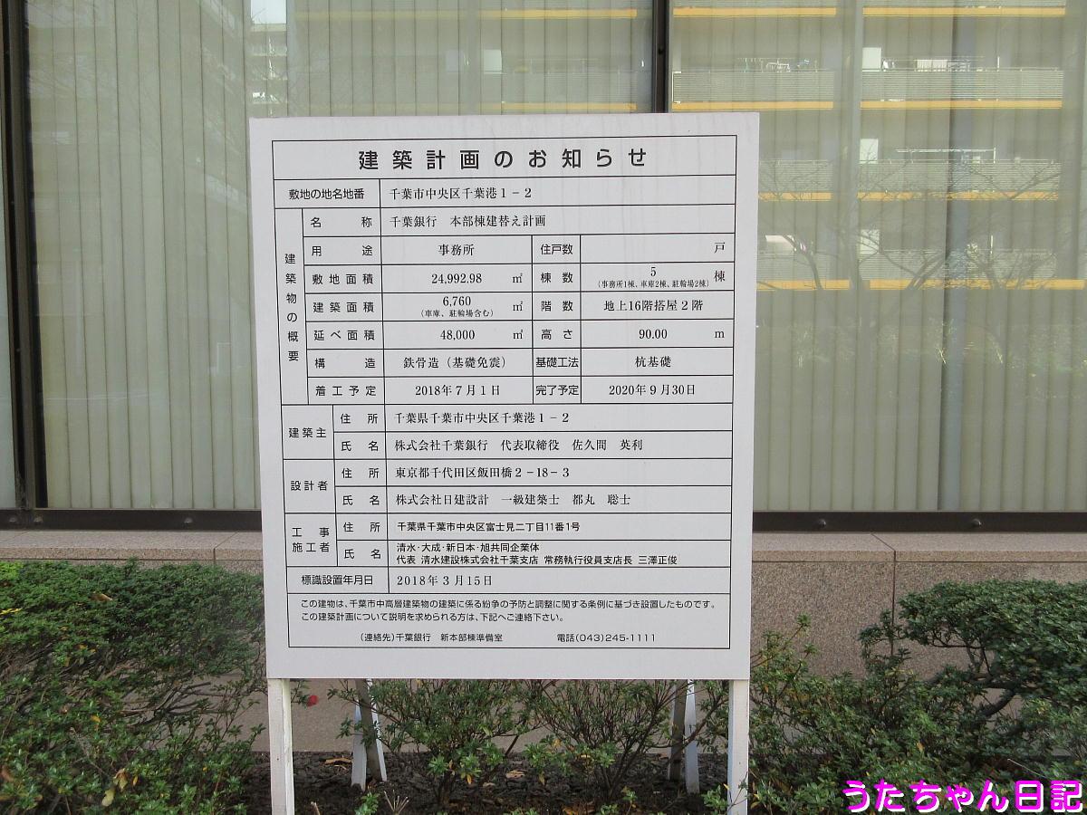 f:id:utachan0831:20201201025137j:plain