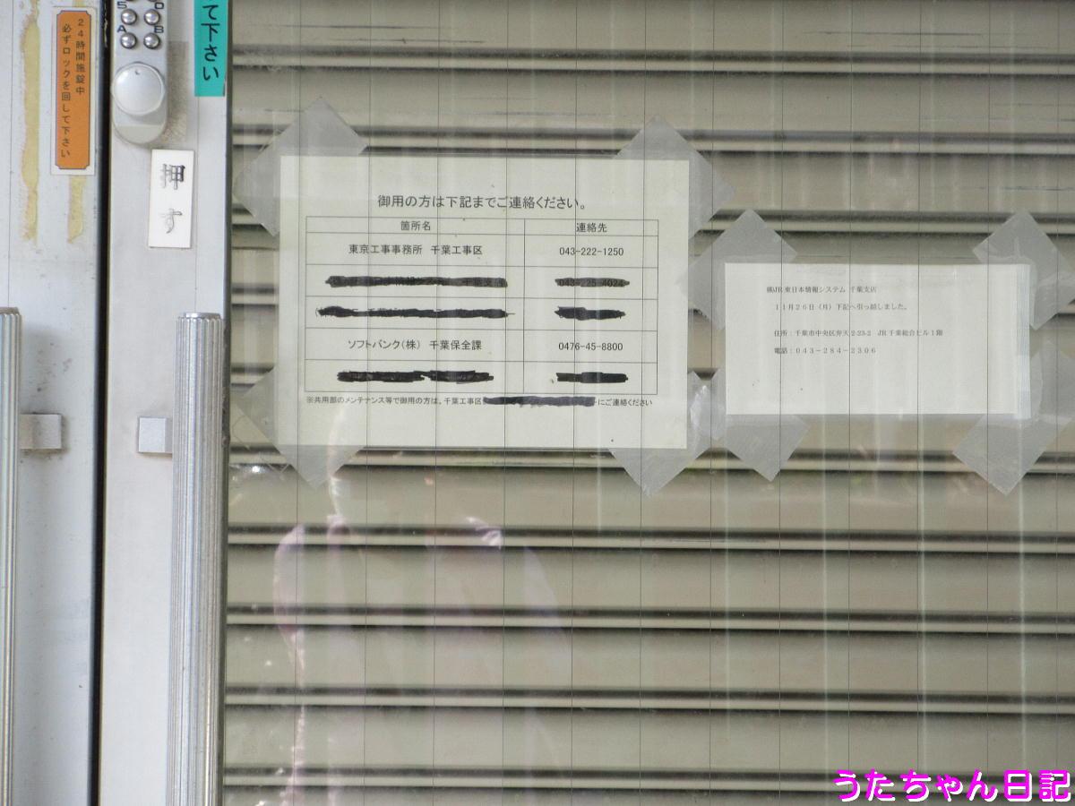 f:id:utachan0831:20201205224803j:plain