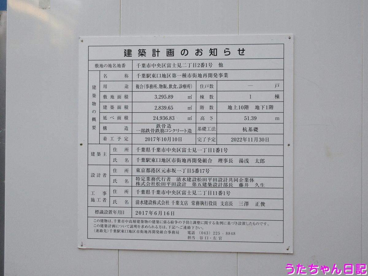 f:id:utachan0831:20201206215406j:plain