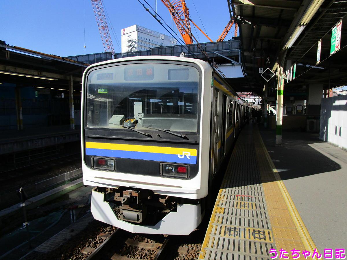 f:id:utachan0831:20201207002720j:plain