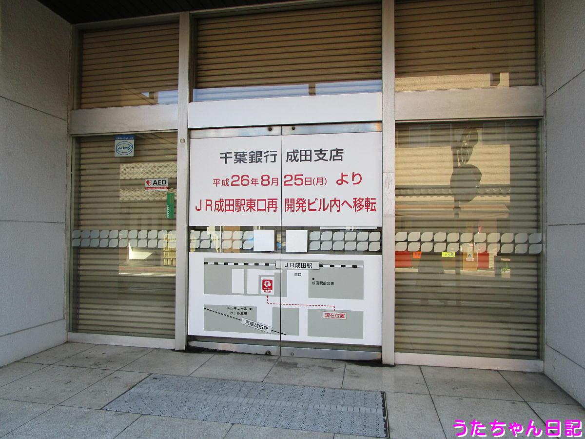 f:id:utachan0831:20201208052210j:plain