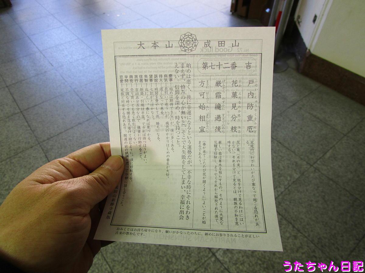 f:id:utachan0831:20201213070625j:plain