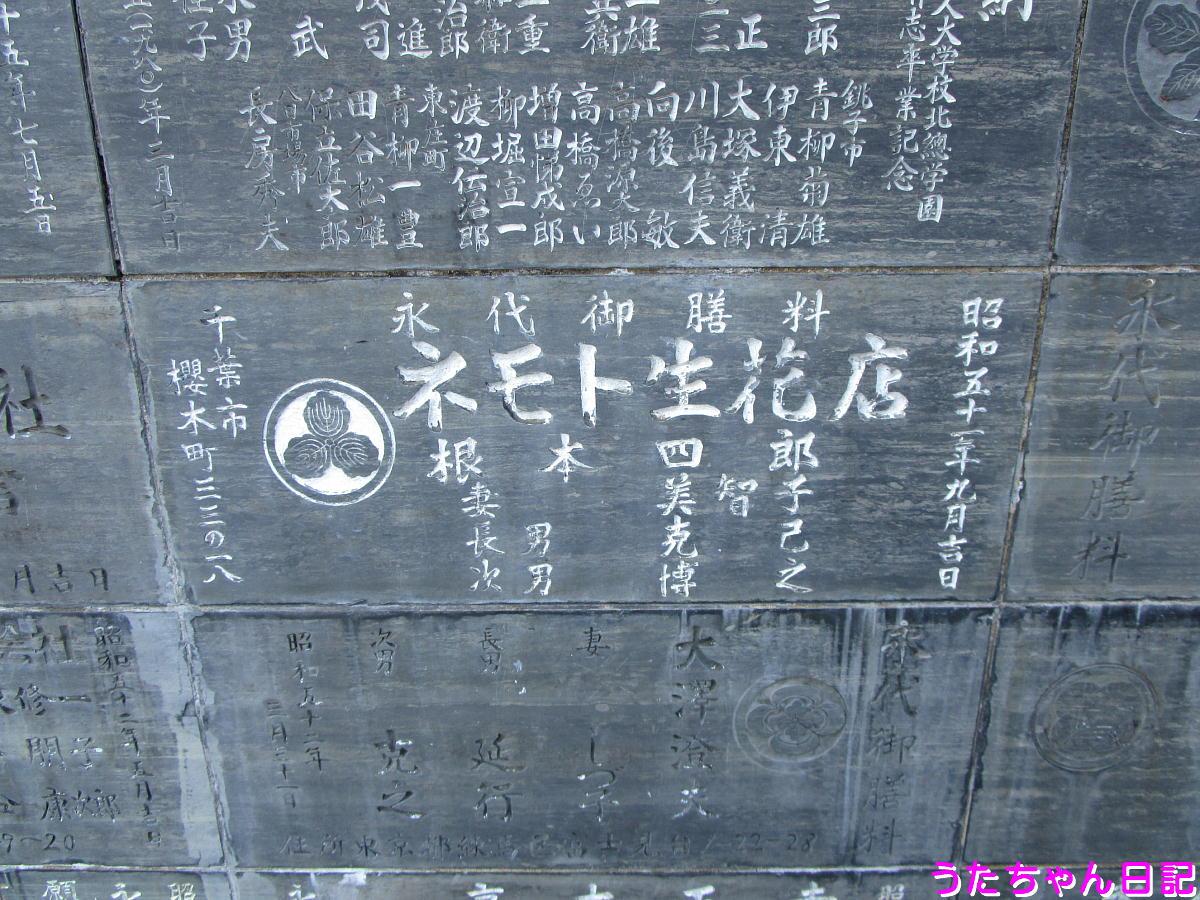 f:id:utachan0831:20201213070640j:plain
