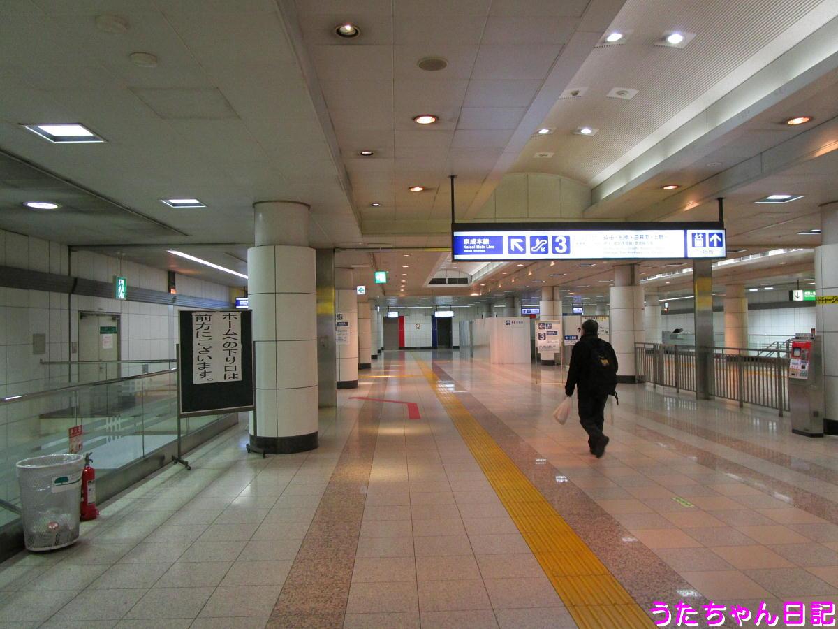 f:id:utachan0831:20201222191114j:plain