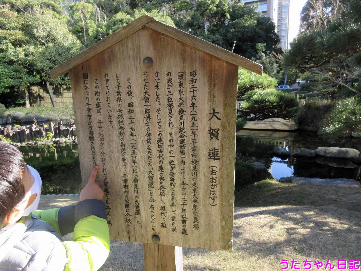 f:id:utachan0831:20201224012311j:plain