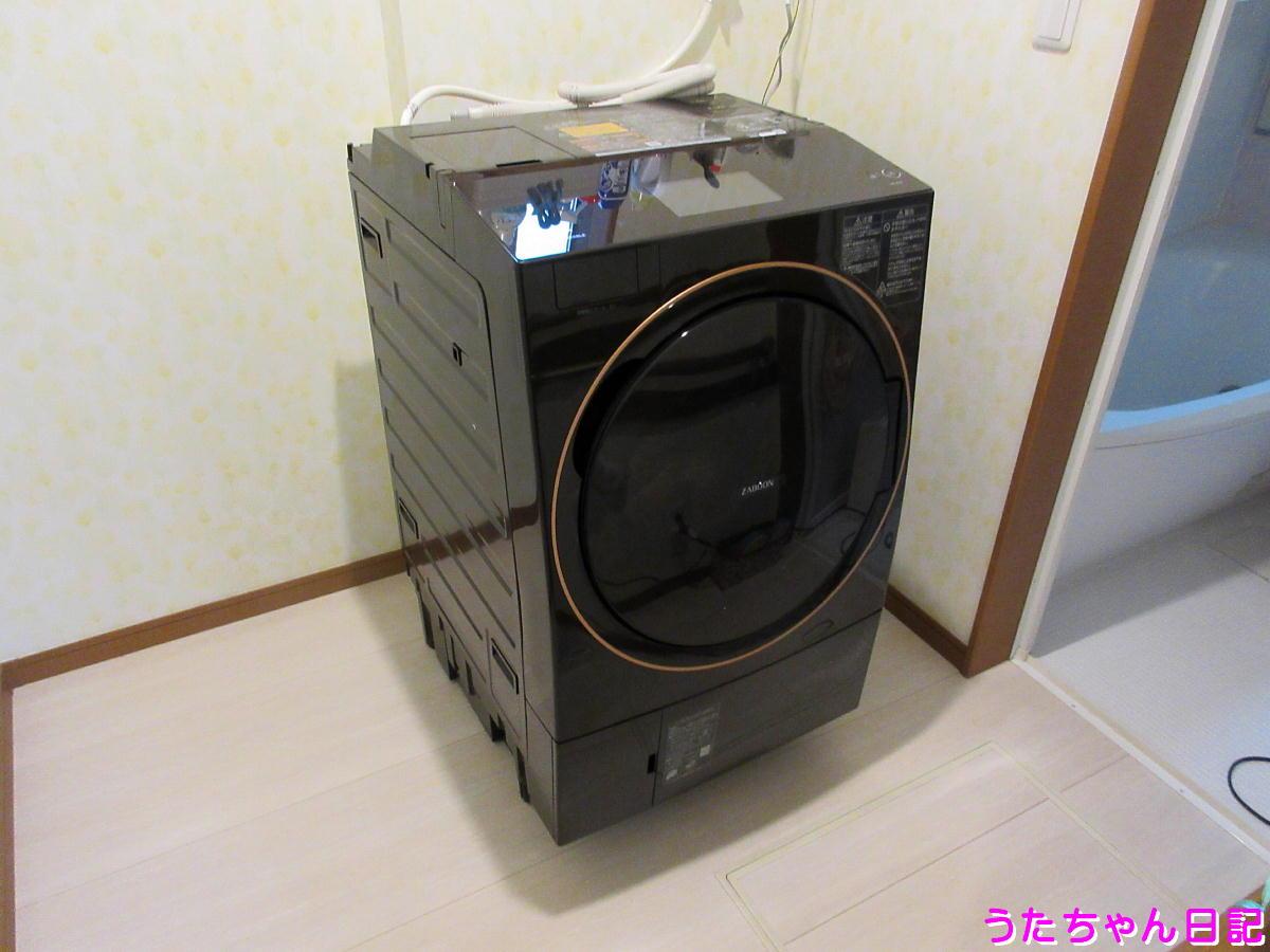 f:id:utachan0831:20201229030030j:plain