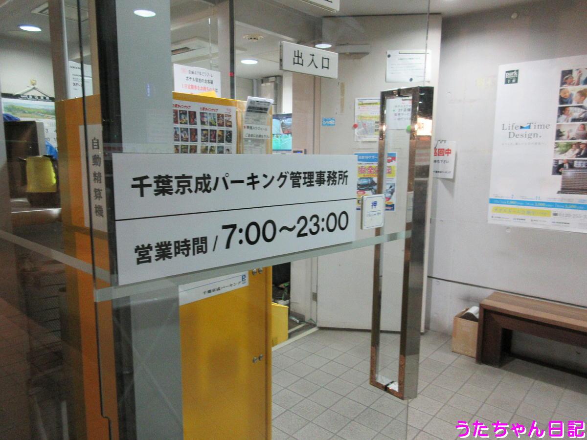 f:id:utachan0831:20210107000044j:plain