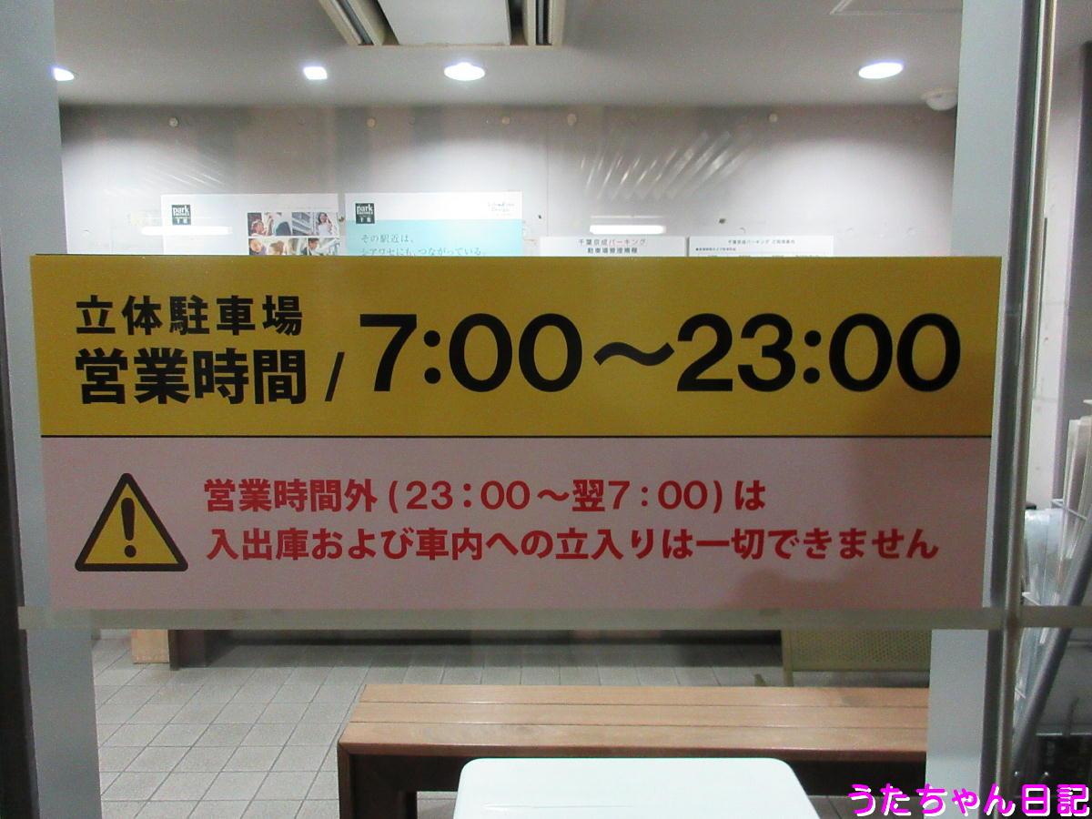 f:id:utachan0831:20210107000058j:plain