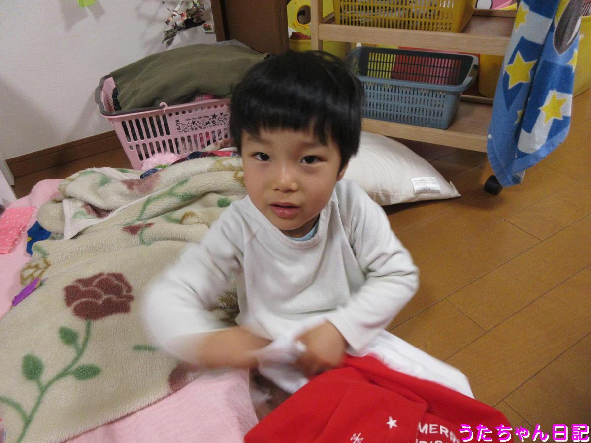 f:id:utachan0831:20210107144921j:plain