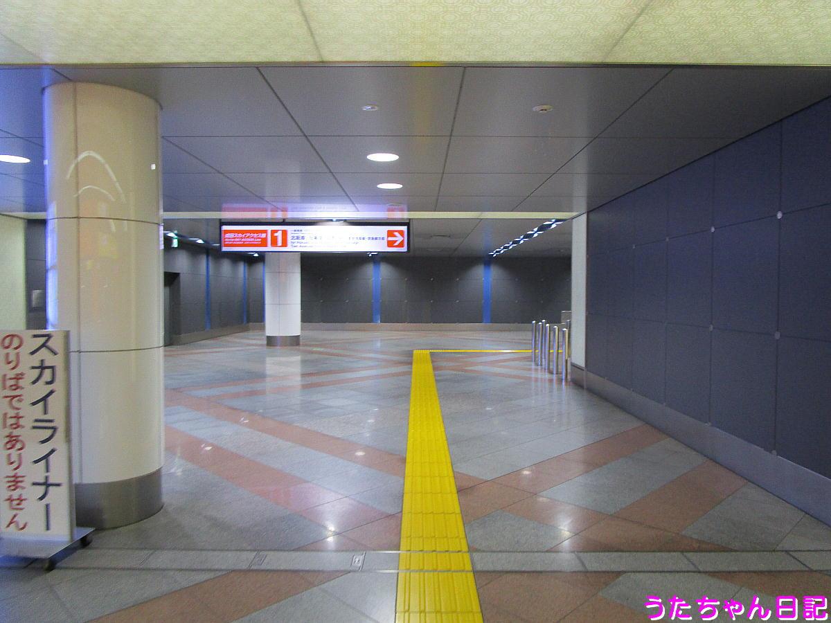 f:id:utachan0831:20210107154601j:plain