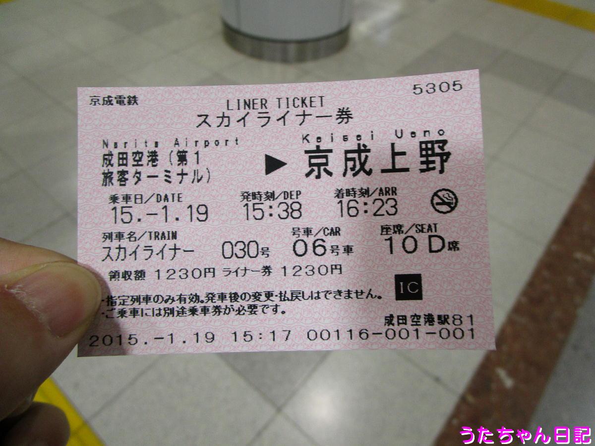 f:id:utachan0831:20210108180155j:plain