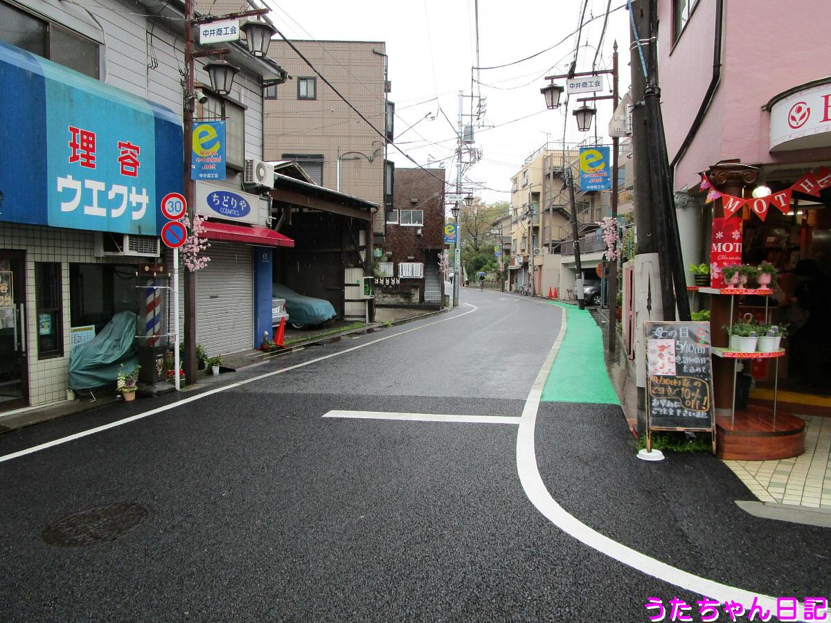 f:id:utachan0831:20210120161531j:plain