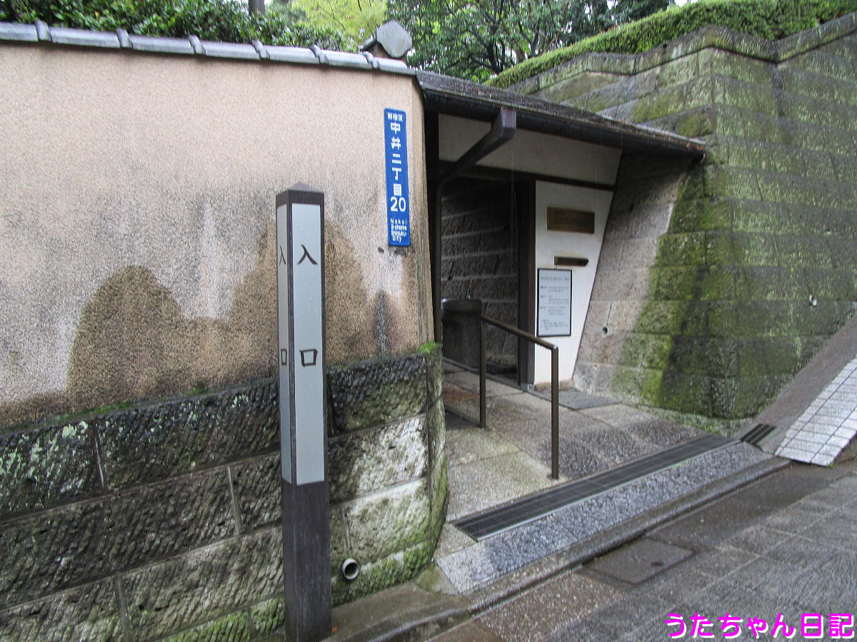 f:id:utachan0831:20210121162914j:plain