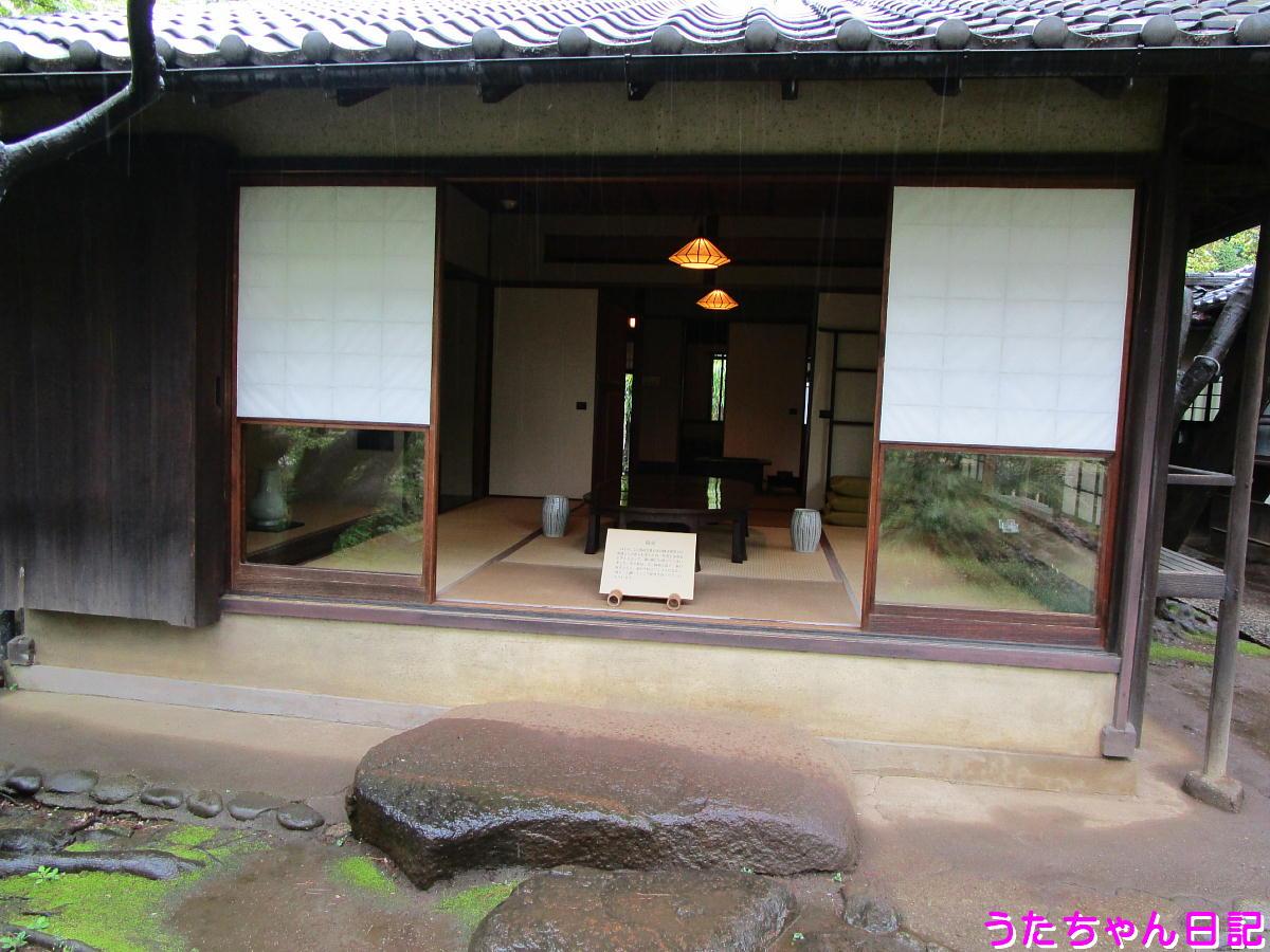 f:id:utachan0831:20210121163038j:plain