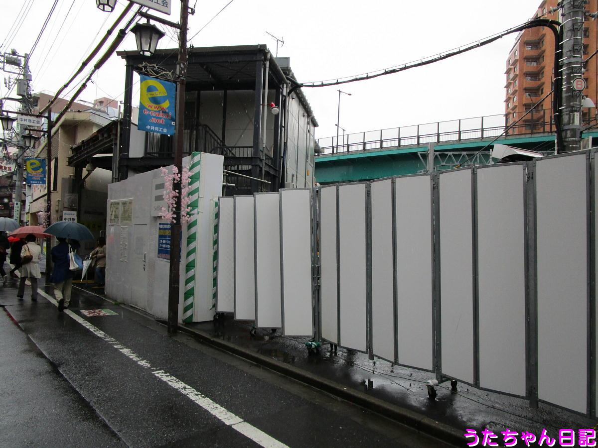 f:id:utachan0831:20210208131548j:plain