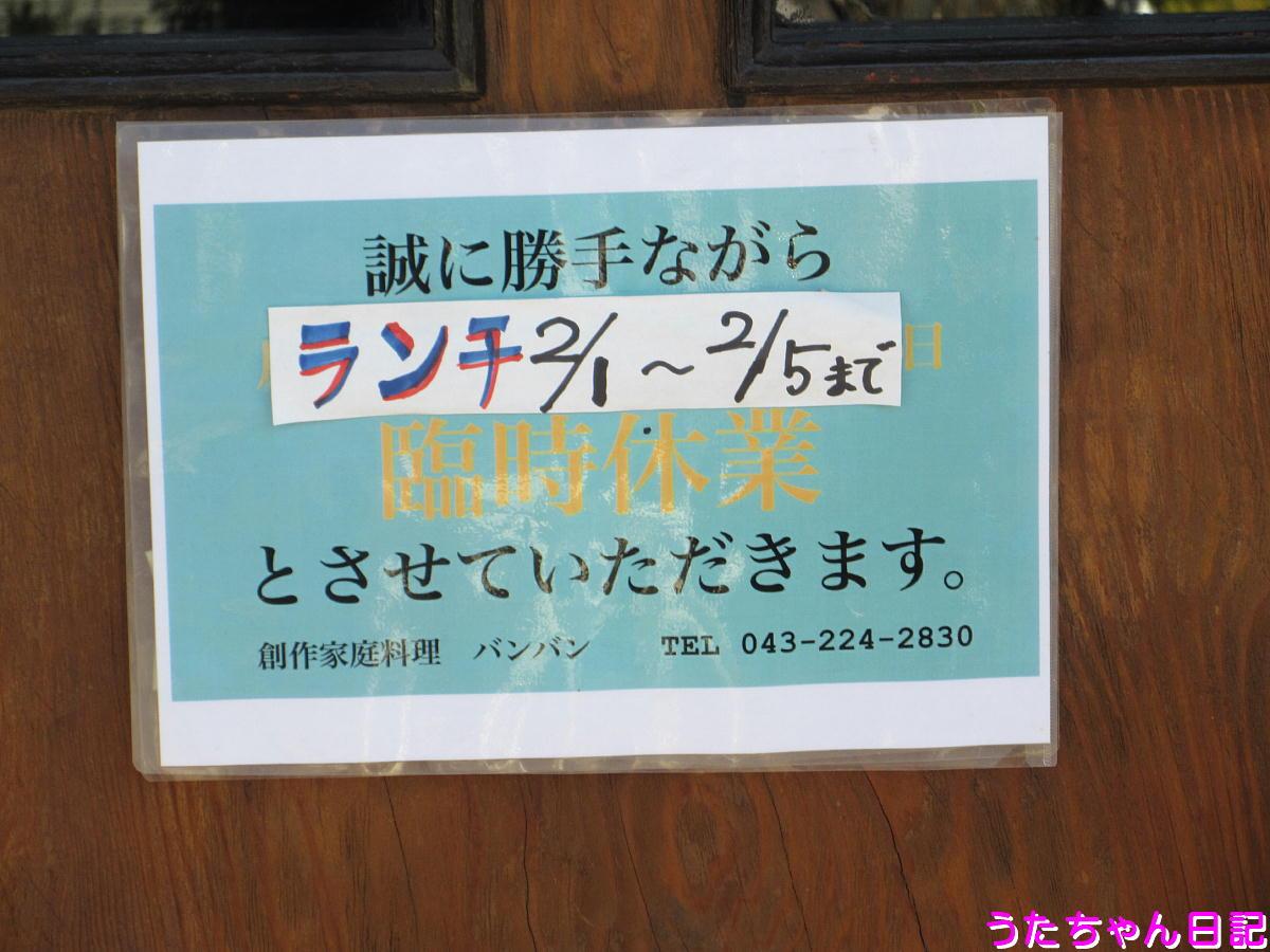 f:id:utachan0831:20210209145353j:plain