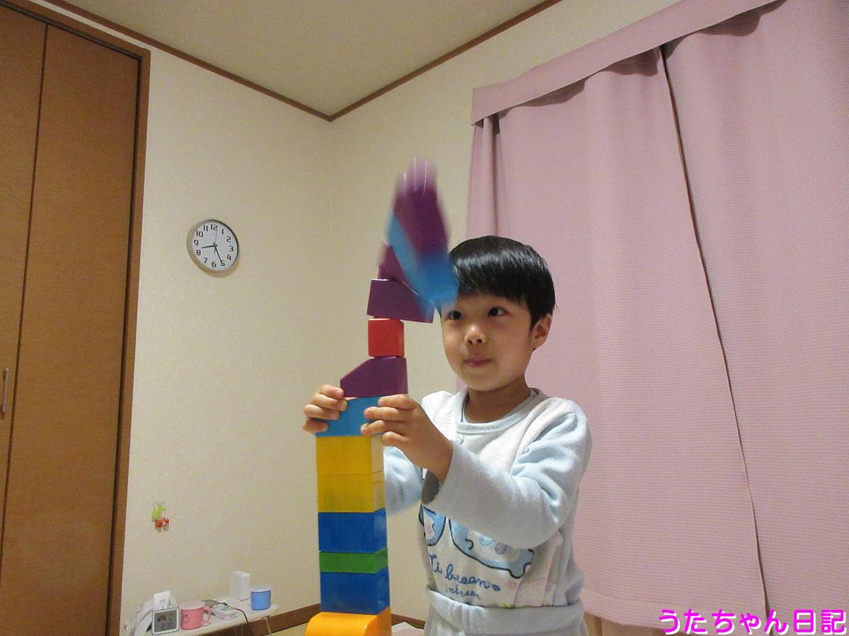 f:id:utachan0831:20210211222532j:plain