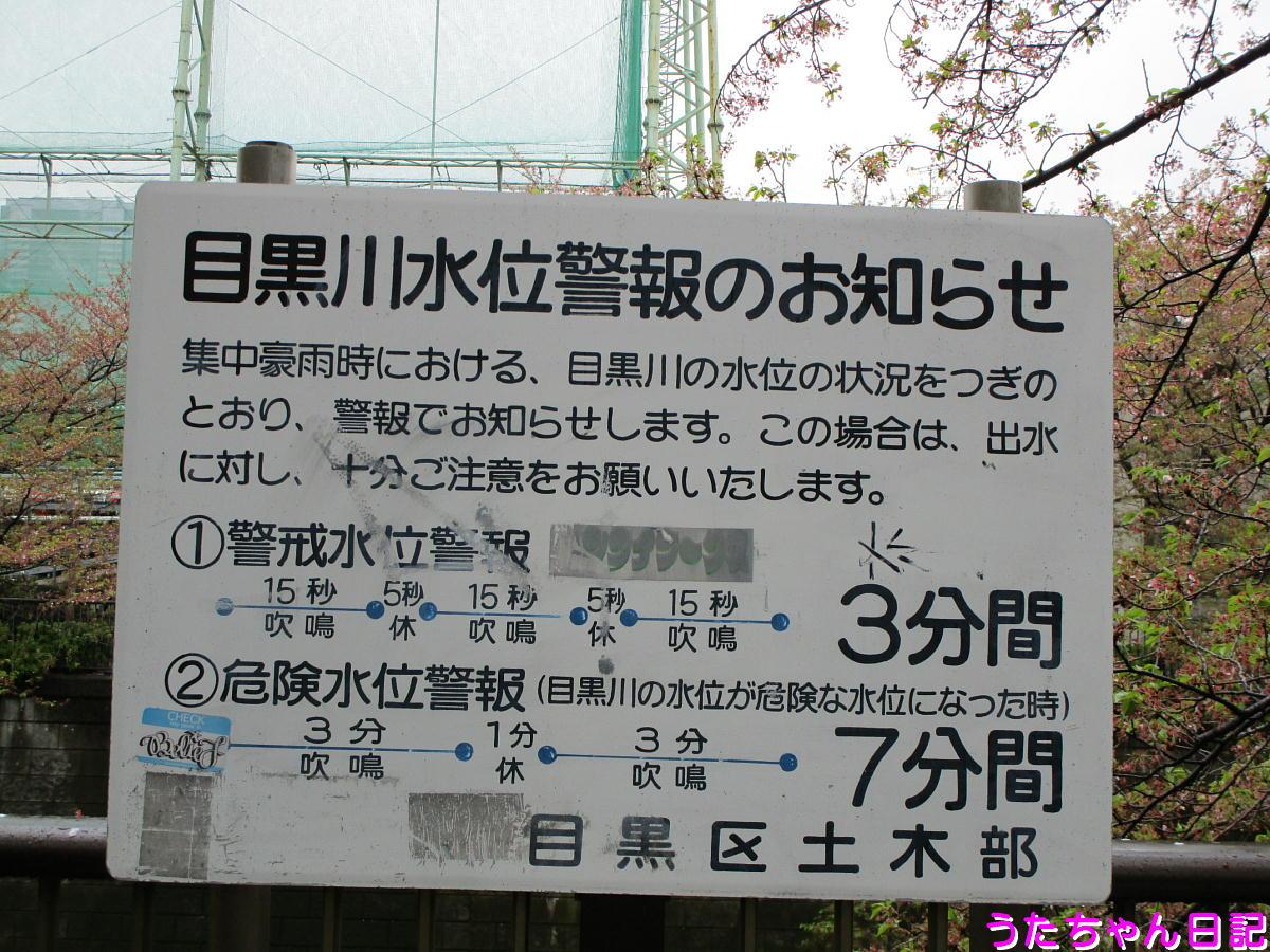 f:id:utachan0831:20210228235727j:plain
