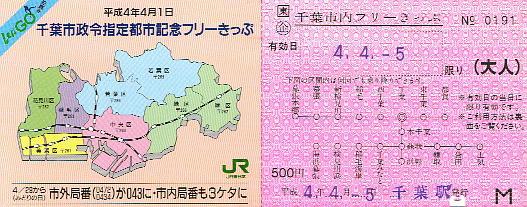 f:id:utachan0831:20210311235617j:plain