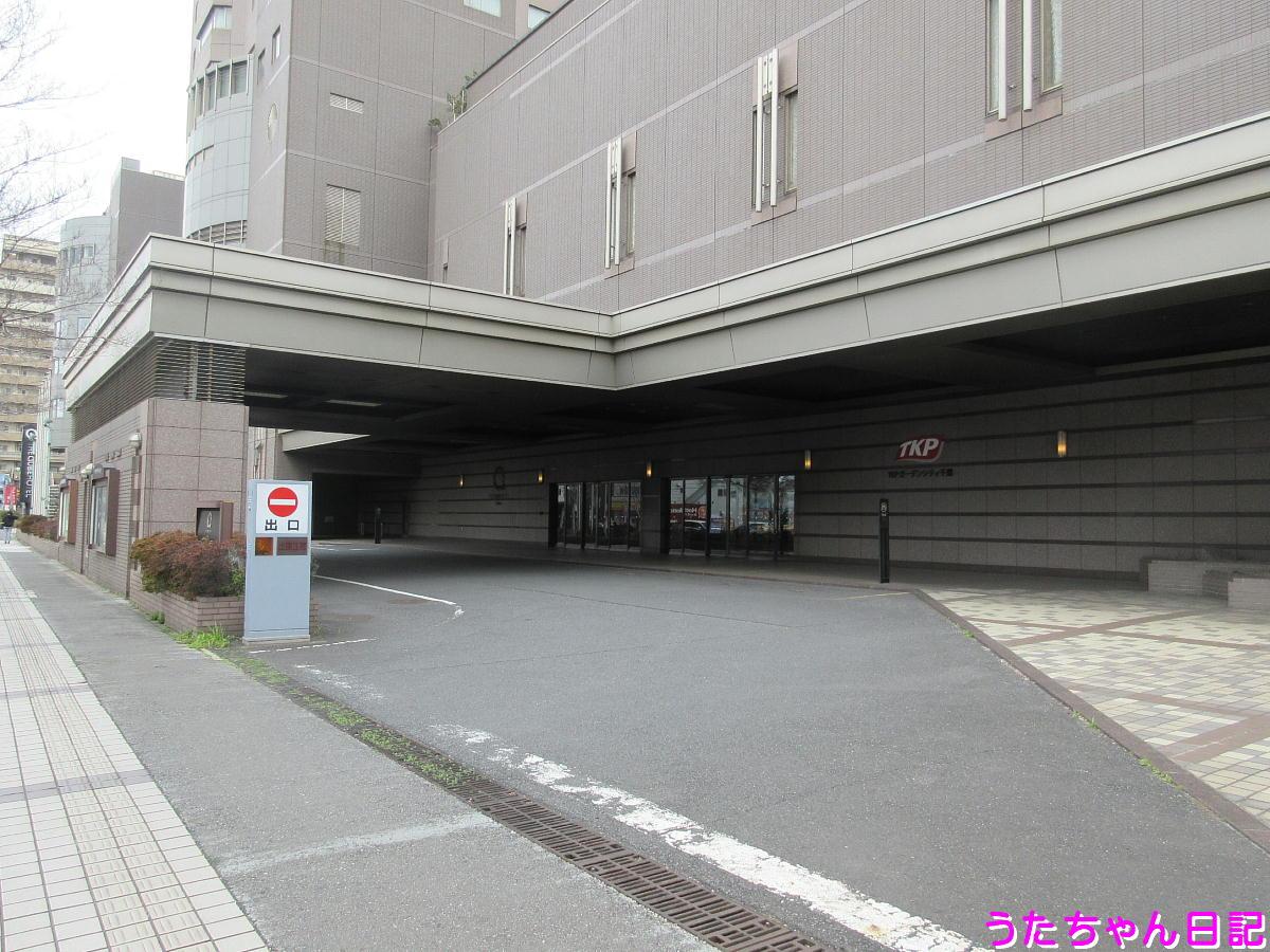 f:id:utachan0831:20210315130443j:plain