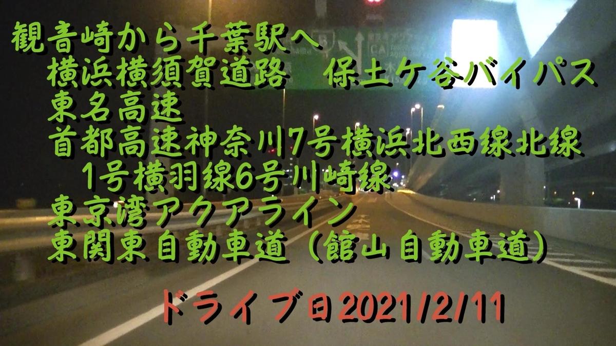 f:id:utachan0831:20210329222214j:plain