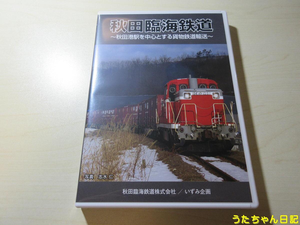 f:id:utachan0831:20210424173345j:plain