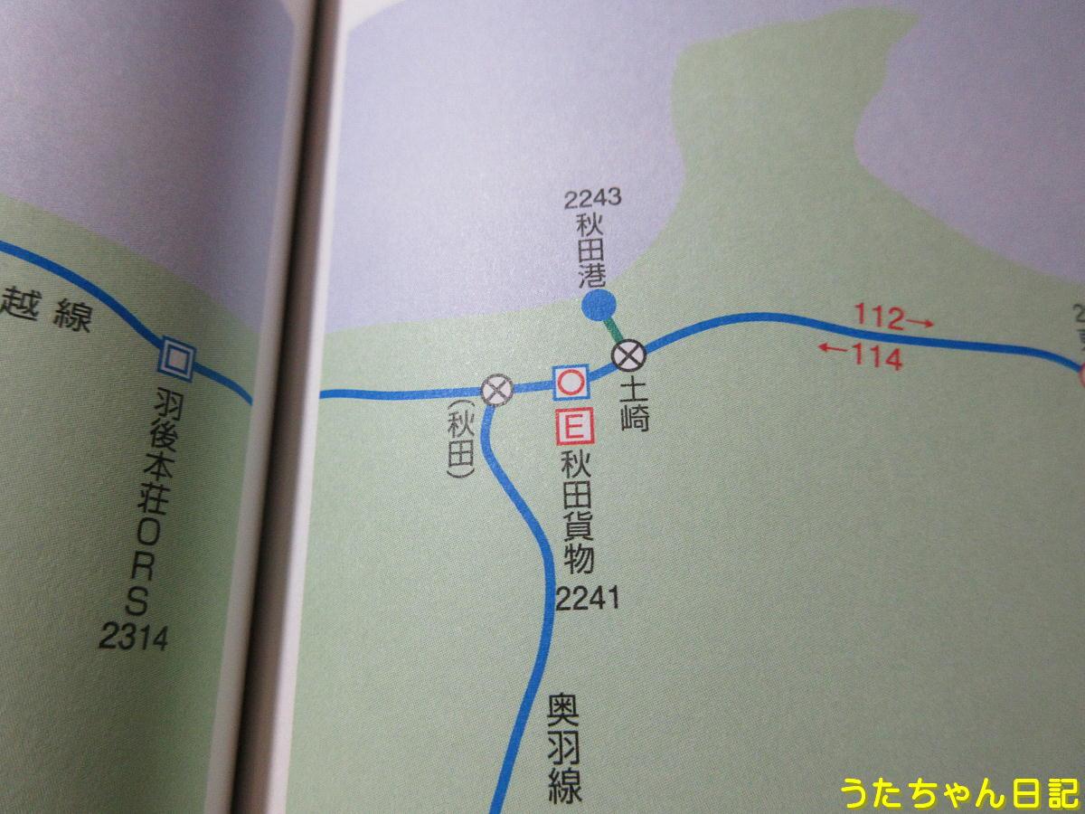 f:id:utachan0831:20210424173529j:plain