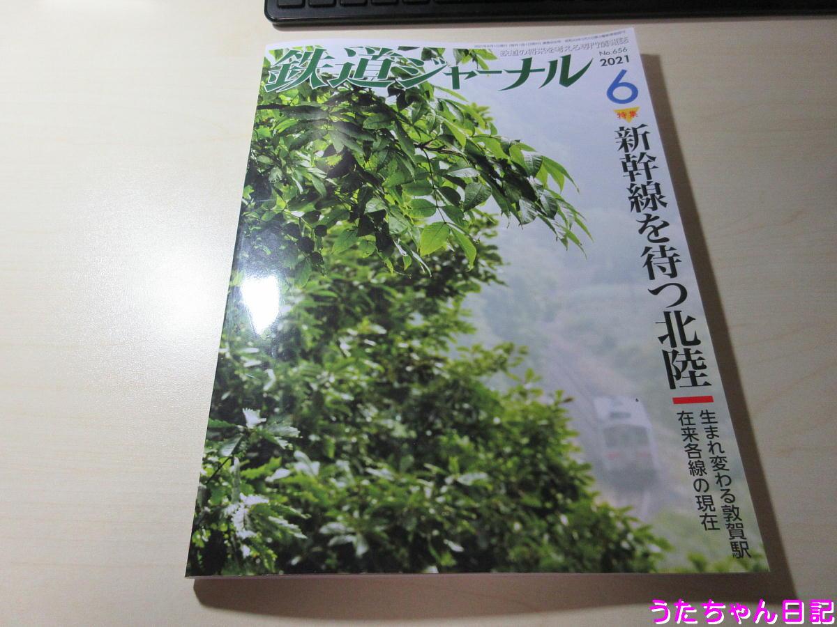 f:id:utachan0831:20210517162215j:plain