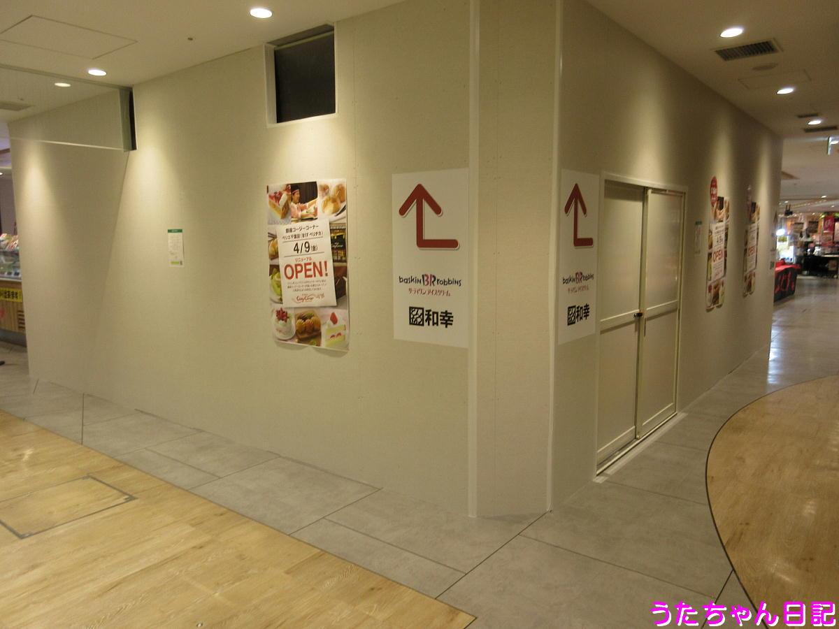 f:id:utachan0831:20210521150353j:plain