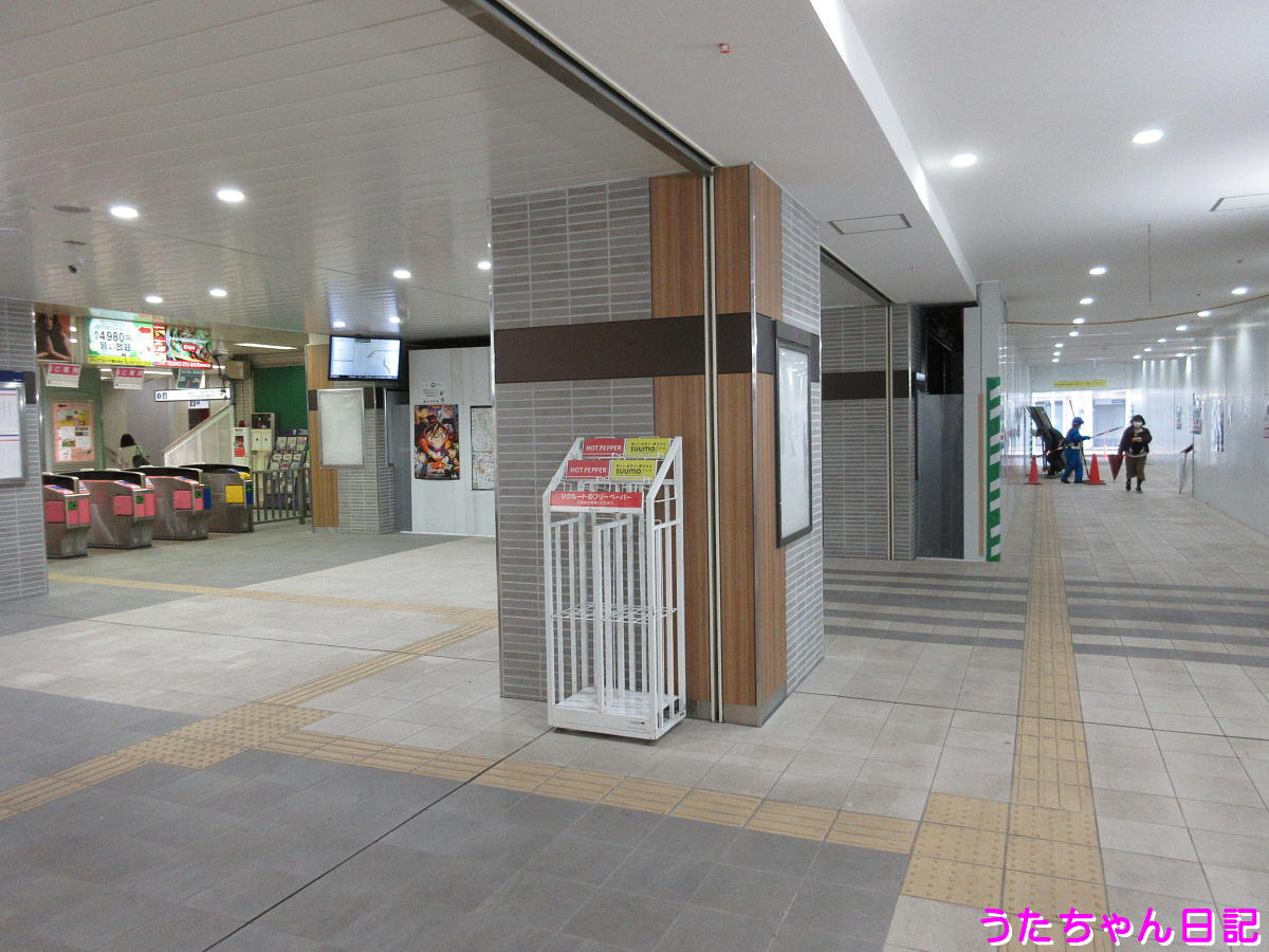 f:id:utachan0831:20210521213636j:plain