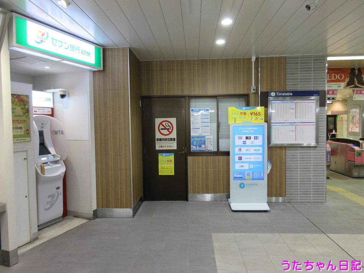 f:id:utachan0831:20210521213651j:plain