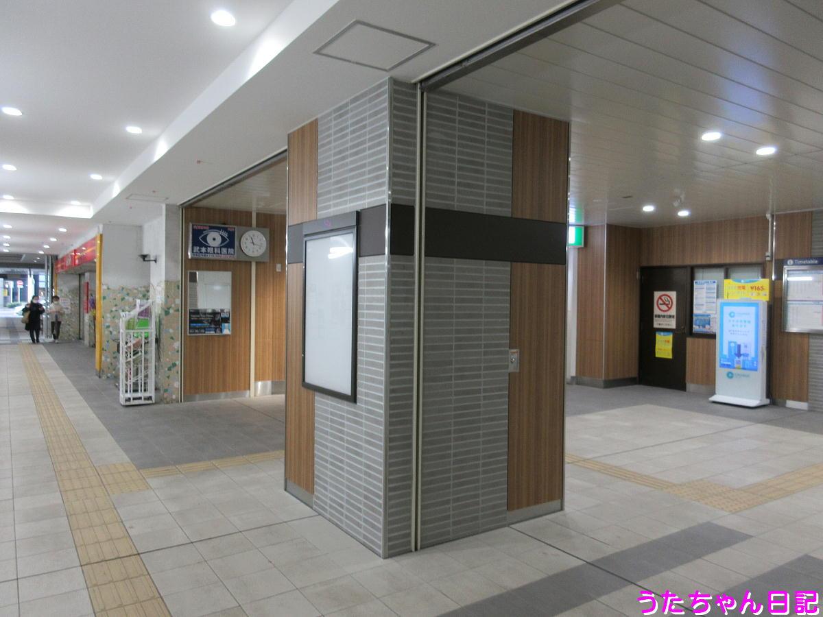 f:id:utachan0831:20210521213732j:plain
