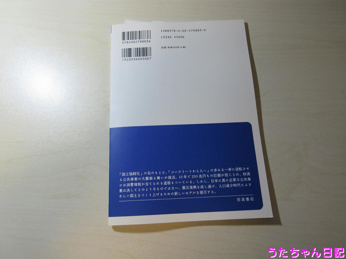 f:id:utachan0831:20210526165923j:plain