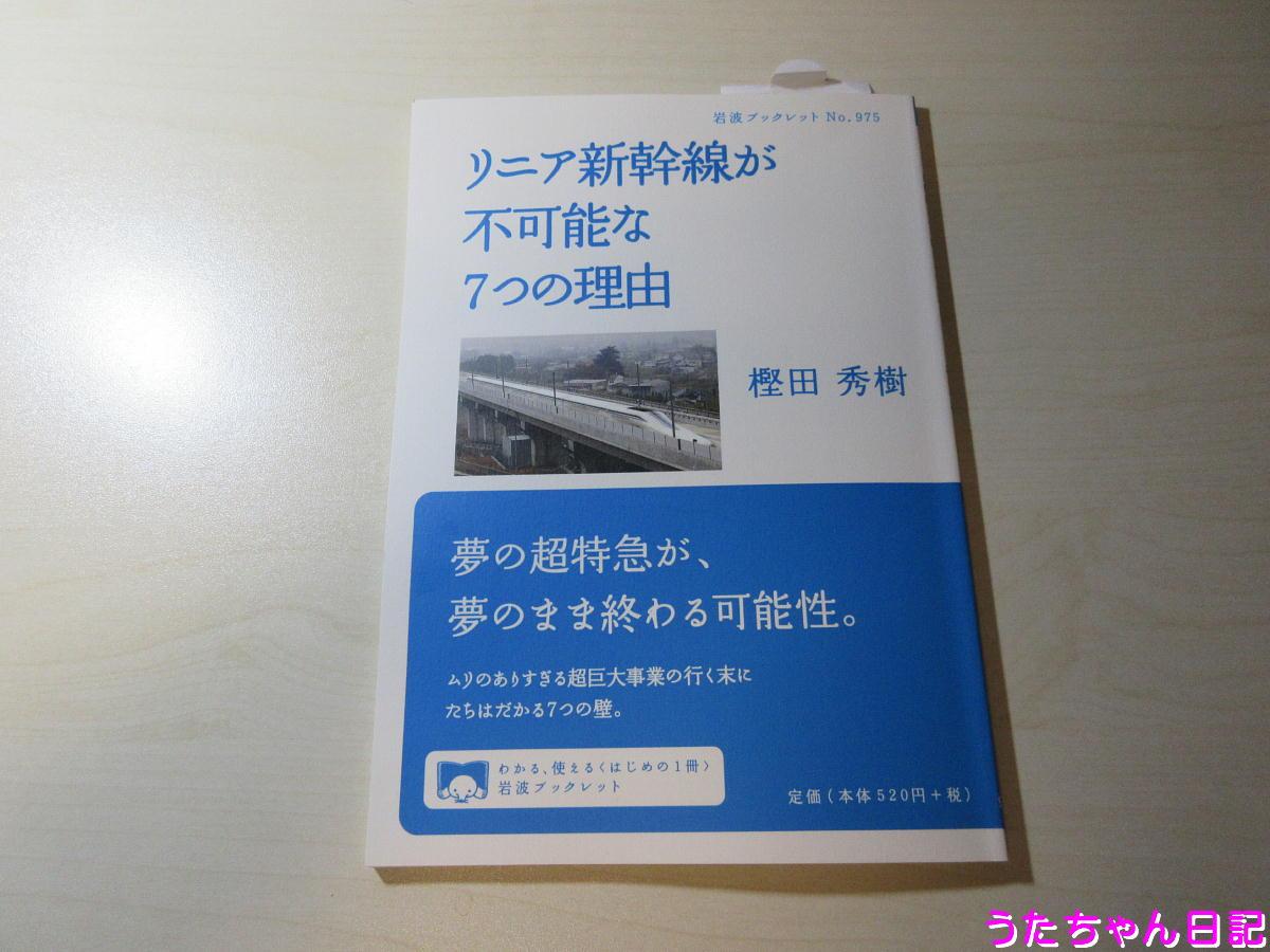 f:id:utachan0831:20210526170458j:plain