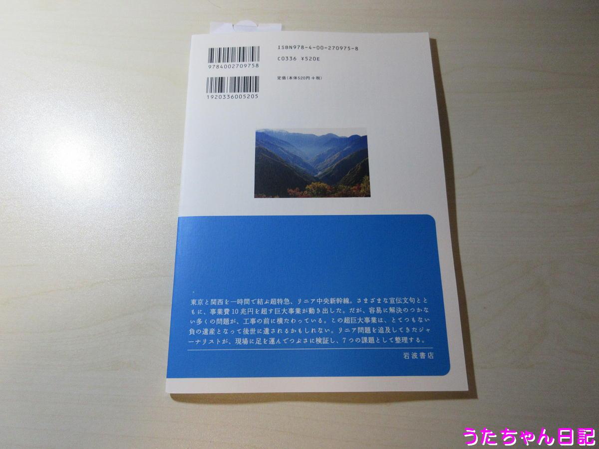 f:id:utachan0831:20210526170508j:plain