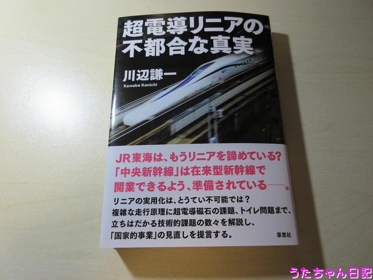 f:id:utachan0831:20210527134842j:plain